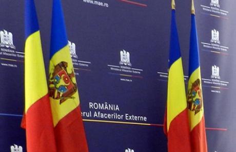 Foaia de parcurs a Reunificării României cu R.Moldova
