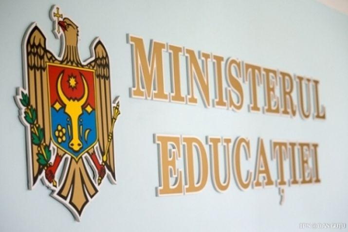 Министерство просвещения разработало новый регламент для управлений образования