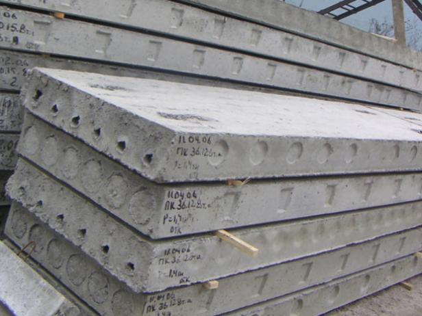 Стали известны новые подробности инцидента с падением бетонной плиты на подростков